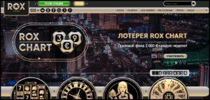 Официальные сайты ТОП онлайн казино за 2020 год в Украине